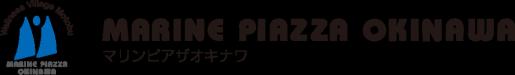 マリンピアザオキナワ|沖縄リゾートホテル・イルカ体験